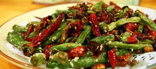 Picture of First Szechuan Wok